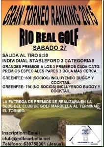 cartel rio real